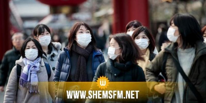 اليابان تعلن حالة الطوارئ في منطقة أوكيناوا