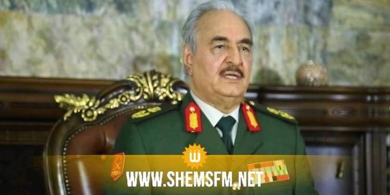 حفتر: الليبيون لم يروا من الأتراك إلا الشر.. ولن نقبل أن نستعمر مرة ثانية
