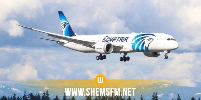 مصر للطيران تلغي جميع رحلاتها إلى الكويت
