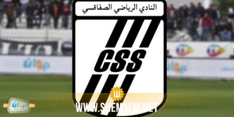 الجزائري بن شاعة مؤهل للعب مع النادي الصفاقسي