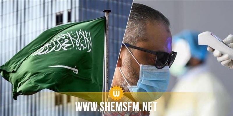 السعودية تسجل أدنى حصيلة إصابات بكورونا