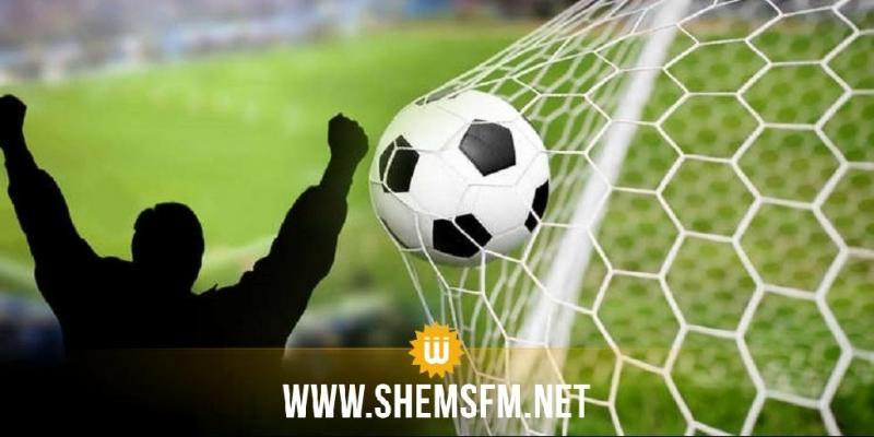 برنامج الجولة 18 لبطولة الرابطة المحترفة الأولى لكرة القدم