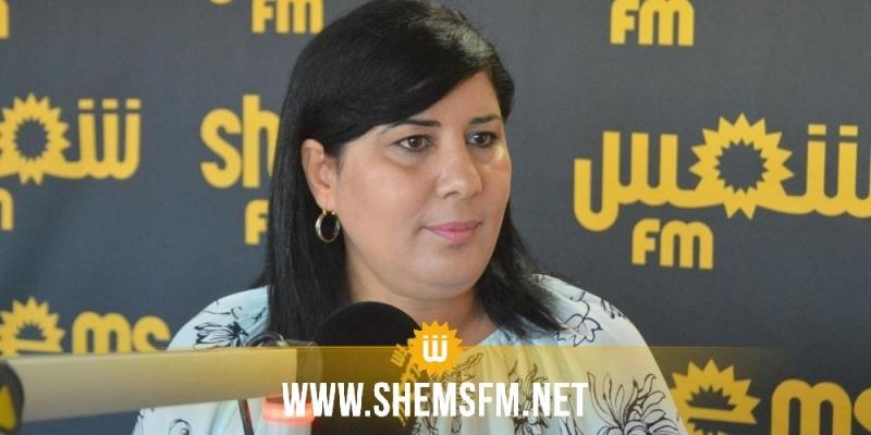 عبير موسي إثر تلقي دعوة من هشام المشيشي: هذه شروطنا للتفاعل إيجابيا