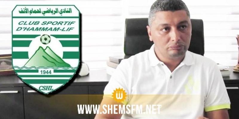 فاضل بن حمزة: القطيعة مع المدرب نبيل طاسكو كانت بالتراضي و الخطوي يباشر غدا مع نادي حمام الأنف