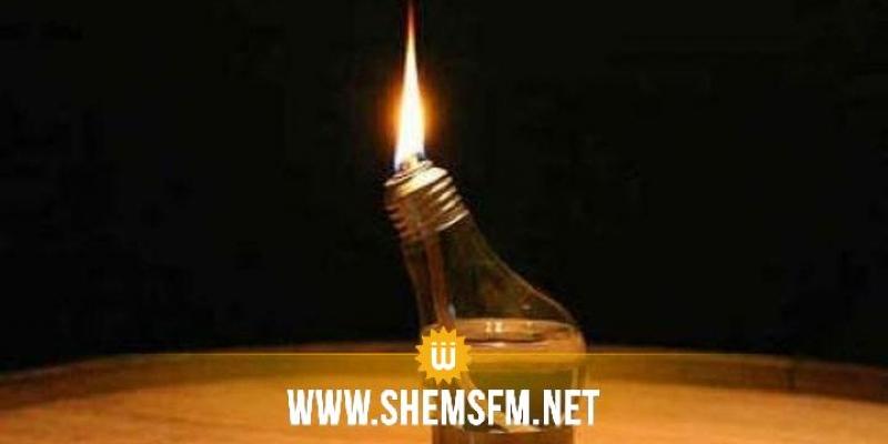 سليانة: انقطاع التيار الكهربائي بعدة مناطق بسبب هبوب عاصفة