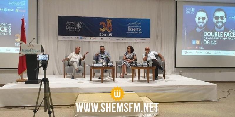 لطفي بوشناق يختتم سهرات مهرجان بنزرت الدولي والحضور الجماهيري سيقتصر على 70% من طاقة الاستيعاب