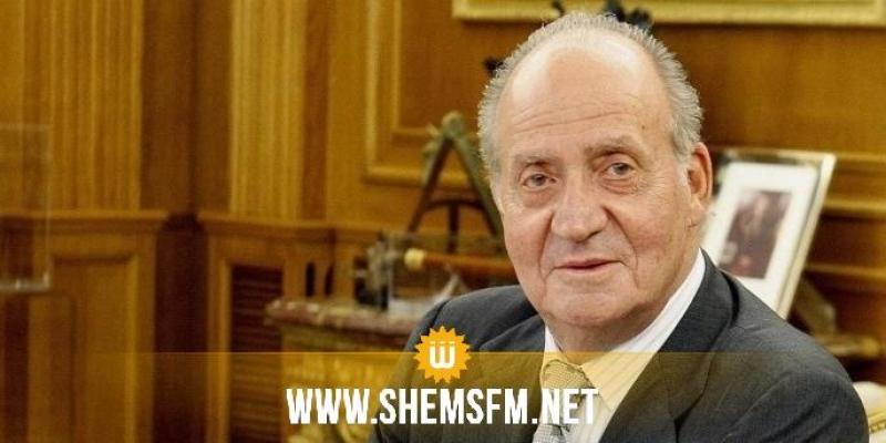 ملك إسبانيا السابق يقرر مغادرة البلاد بسبب شبهات فساد