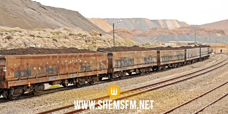 قفصة: استئناف نشاط نقل الفسفاط عبر القطار