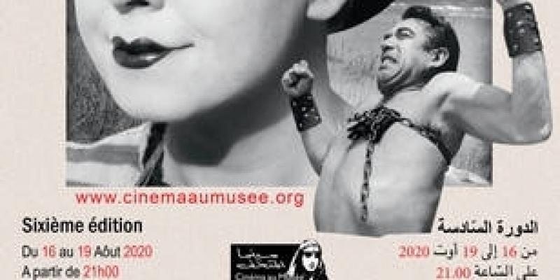 Sousse: le programme du «Cinéma au Musée»