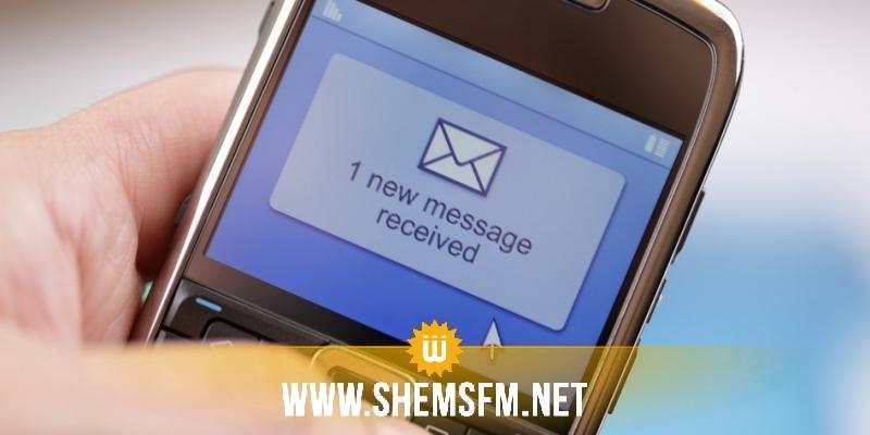 Bac2020 – Session Contrôle : Inscription au service SMS à partir du 05 août
