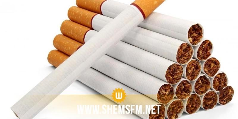 سيدي بوزيد: تعليق نشاط 14 رخصة لبيع التبغ والوقيد