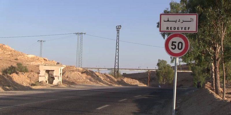 وزارة الطاقة: الإتفاق على الرفع الفوري للاعتصامات بمدينة الرديف لمدة  ثلاثة أشهر