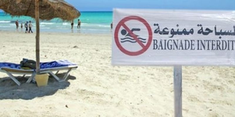 اليوم.. السباحة غير ممكنة بسواحل بنزرت والزوارع وطبرقة وتونس ونابل وسوسة والمنستير