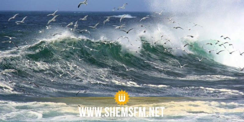 Météo du mercredi 5 août : Mer agitée