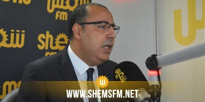 Hichem Mechichi rencontre des députés indépendants
