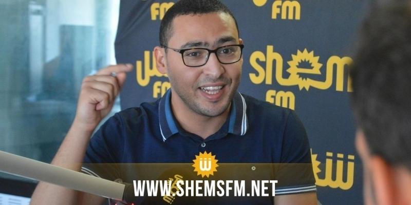 Zied Ghanai: « Al Karama joue un rôle fonctionnel pour une certaine partie »