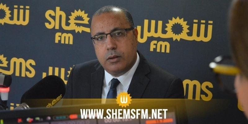 رئيس الحكومة المكلف: هناك اجماع بأن الوضعية الاقتصادية والاجتماعية التي وصلتها البلاد خطيرة
