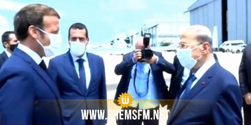 ماكرون يصل إلى بيروت ويؤكد: 'لبنان ليس وحيدا'