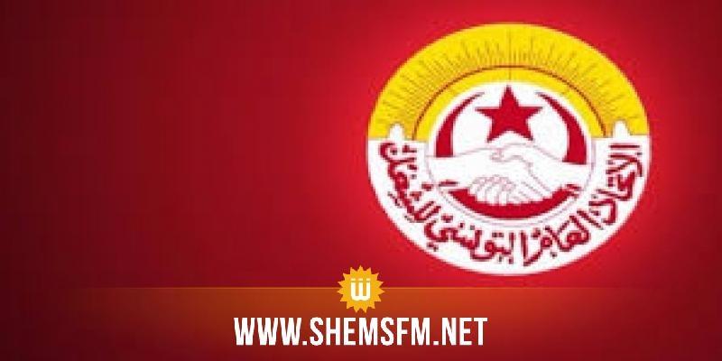 اتحاد الشغل يقرر إرسال مساعدات إلى لبنان ويدعو الشغّالين والقوى الحيّة للانخراط في حملات التضامن