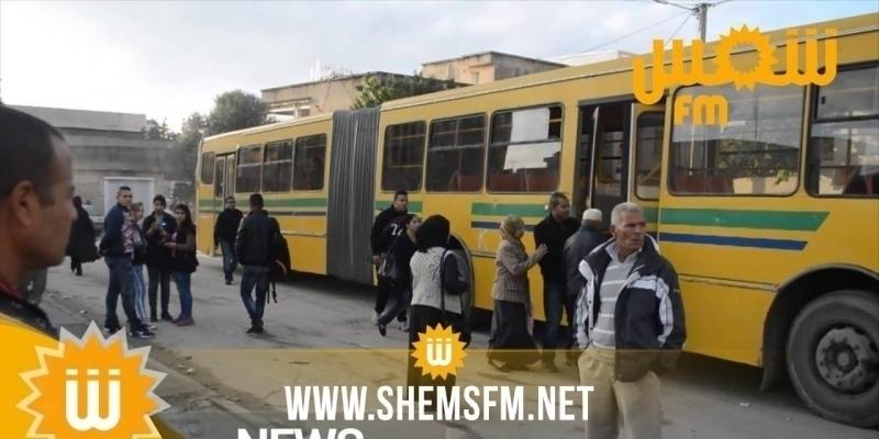 Report du changement d'itinéraire des lignes bus 32C, 71 et ligne El Jayara-Slimane Kahia
