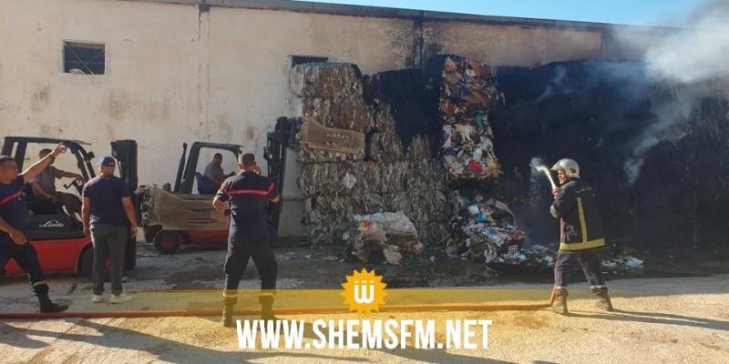 والي بنزرت يحمل صاحب مصنع 'الفريب' مسؤولية الحريق