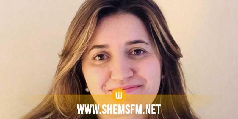 سلمى النيفر: تونس ملتزمة بمكافحة الإرهاب والجريمة المنظمة