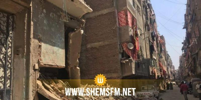 مصر: قتلى في انهيار مبنى