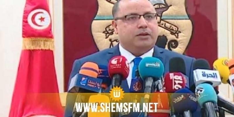 Hichem Mechichi rencontre les chefs des gouvernements précédents