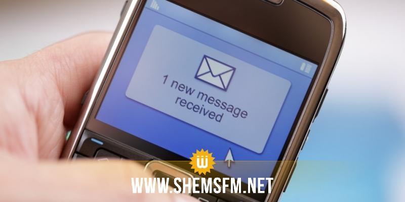 Bac - session de contrôle : la date d'annonce des résultats par SMS n'est pas encore fixée