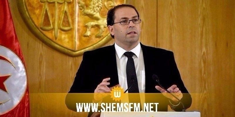Youssef chahed après sa rencontre avec Mechichi : « il faut apaiser les tensions politiques»