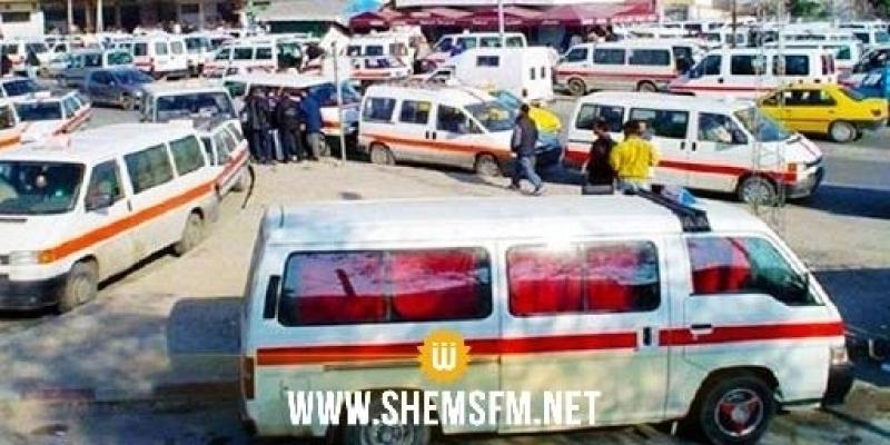 المنستير: الاتحاد التونسي لسيارات الأجرة 'لواج' يعلن عن التمديد في صلوحية شهادة الفحص الفني إلى 21 أوت