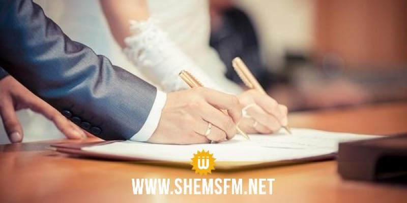 بلدية مساكن: الإقتصار على 30 شخصا فقط عند إبرام عقود الزواج