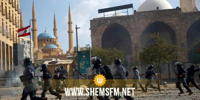 بيروت : اشتباكات بين متظاهرين وقوات الأمن في محيط البرلمان