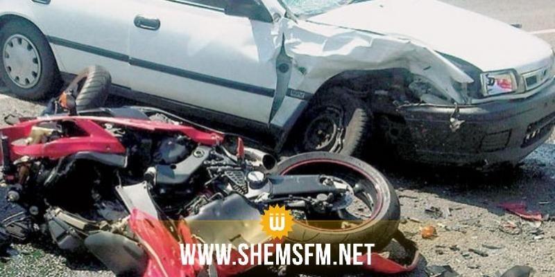 رفراف: وفاة  كهل في حادث اصطدام بين سيارة و دراجة نارية