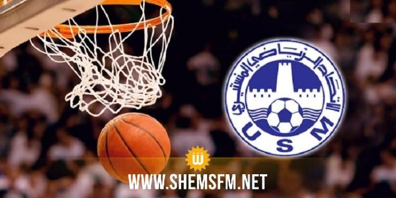 الإتحاد المنستيري يتوج بلقب بطولة كرة السلة
