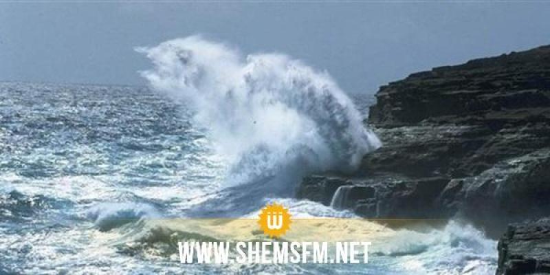 اليوم: رياح تصل إلى 50 كم/س والبحر شديد الاضطراب بعدة مناطق