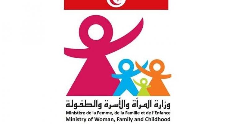 09 أوت: تونس تحتفل باليوم الوطني للكفاءات النسائية التونسية بالخارج
