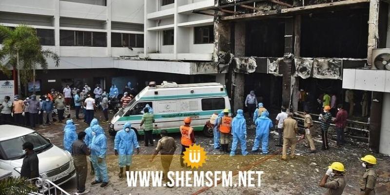 الهند: وفاة 7 أشخاص في حريق بمركز لمصابي كورونا