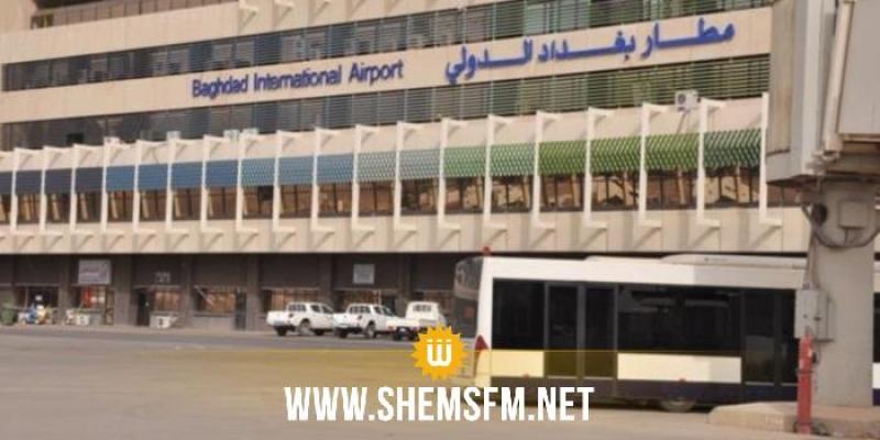 إخلاء مواد ''شديدة الخطورة'' من مطار بغداد الدولي
