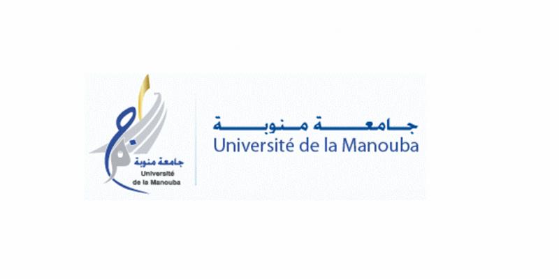 جامعة منوبة تعبر عن استيائها من عدم إدراج المدرسة التونسية للمهندسين بمنوبة في دليل التوجيه الجامعي لـ 2020