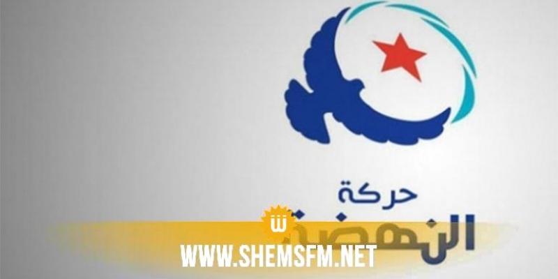 النهضة تتمسك بتكوين حكومة وحدة وطنية سياسية تراعي الأوزان البرلمانية