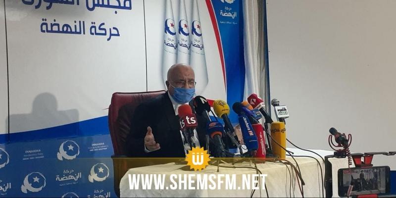 النهضة تعلن رفضها لتكوين حكومة كفاءات مستقلة