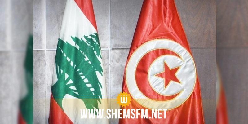 تونس تعرب عن إستعدادها لإستقبال 200 طالب لبناني مع تمتيعهم بالمنحة والسكن الجامعي