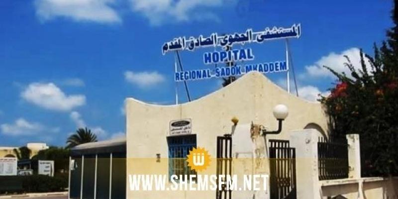 Hôpital Sadok Mkadem à Djerba: le port du masque est obligatoire, un visiteur pour chaque patient