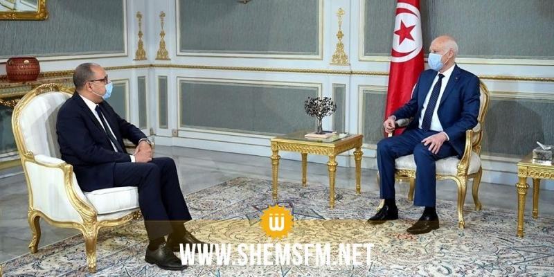 المشيشي يُطلع رئيس الجمهورية على تقدم المشاورات