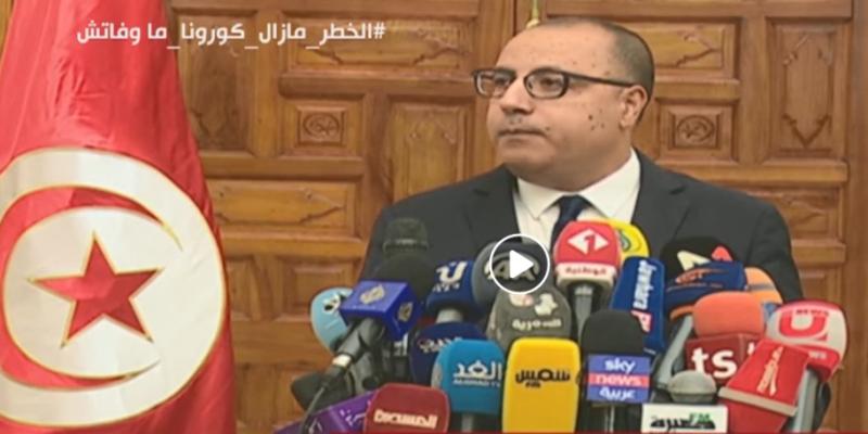 المشيشي: 'درجة الاختلاف والتناقض بين الفرقاء السياسيين لا تسمح بتكوين حكومة سياسية'