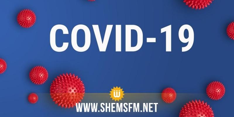 جليلة بن خليل: تونس لم تسجل بعد ظهور موجة ثانية لفيروس كورونا