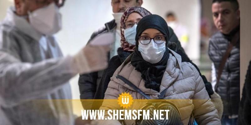 أعداد المصابين بعدوى كورونا في العالم يتجاوز 20 مليونا