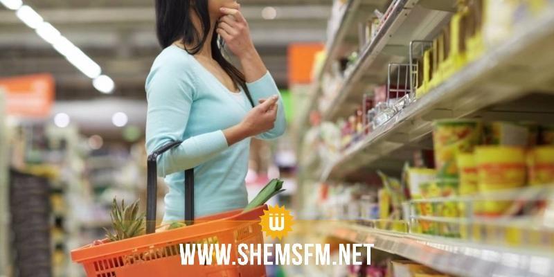 Le ministère du Commerce n'a aucune intention de hausser les prix des produits de base