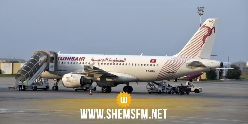 الخطوط التونسية تعلن عن تراجع عدد المسافرين عبر اسطولها